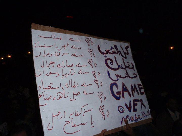 حصريا على منتدى الأرانب للجميع خفة دم الشعب المصرى أثناء المظاهرات مجموعه لن تجدها  الا هنا  18158710