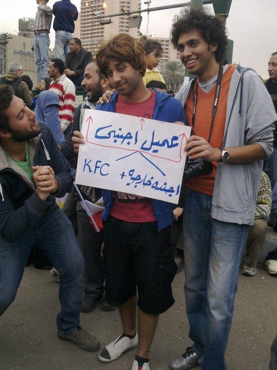 حصريا على منتدى الأرانب للجميع خفة دم الشعب المصرى أثناء المظاهرات مجموعه لن تجدها  الا هنا  18166811