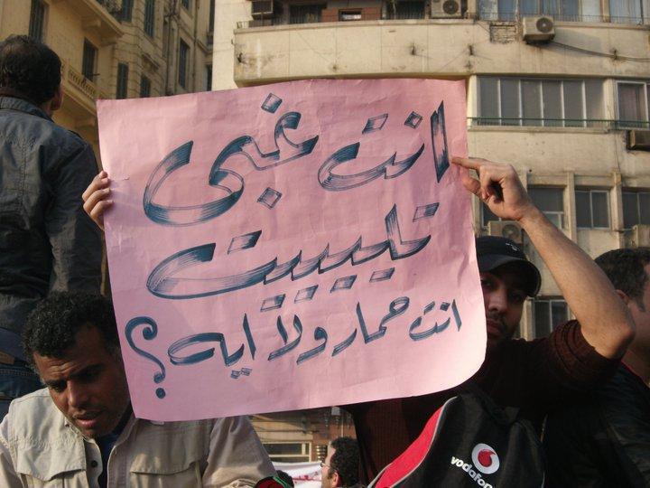 حصريا على منتدى الأرانب للجميع خفة دم الشعب المصرى أثناء المظاهرات مجموعه لن تجدها  الا هنا  18173210