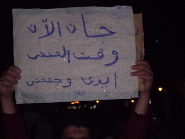 حصريا على منتدى الأرانب للجميع خفة دم الشعب المصرى أثناء المظاهرات مجموعه لن تجدها  الا هنا  18174510