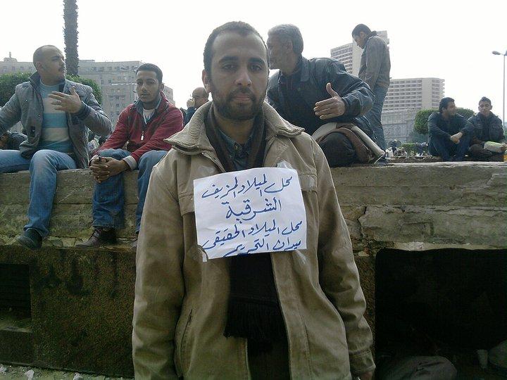 حصريا على منتدى الأرانب للجميع خفة دم الشعب المصرى أثناء المظاهرات مجموعه لن تجدها  الا هنا  18175010