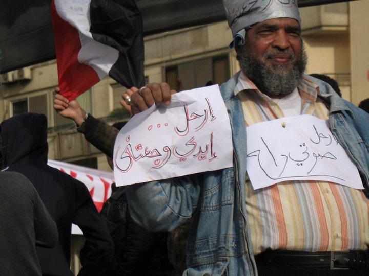 حصريا على منتدى الأرانب للجميع خفة دم الشعب المصرى أثناء المظاهرات مجموعه لن تجدها  الا هنا  18176310