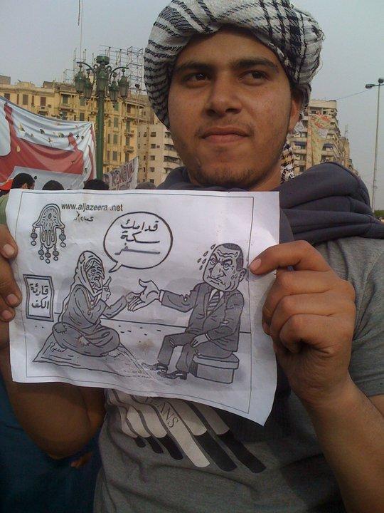 حصريا على منتدى الأرانب للجميع خفة دم الشعب المصرى أثناء المظاهرات مجموعه لن تجدها  الا هنا  18177510