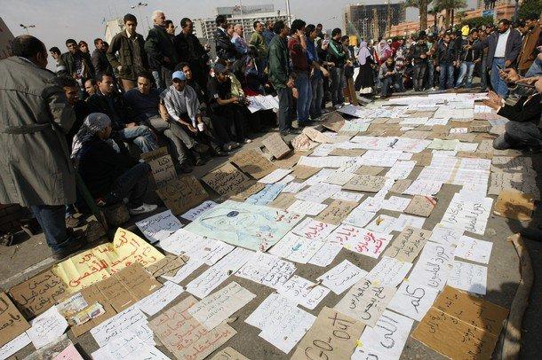 حصريا على منتدى الأرانب للجميع خفة دم الشعب المصرى أثناء المظاهرات مجموعه لن تجدها  الا هنا  18181010