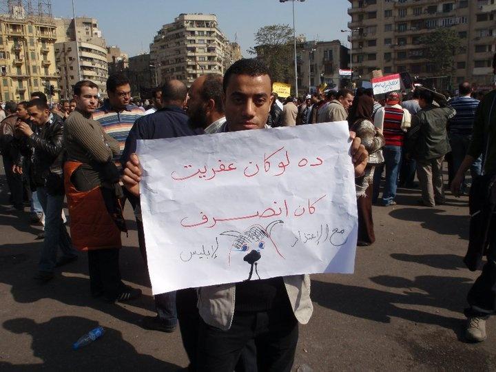 حصريا على منتدى الأرانب للجميع خفة دم الشعب المصرى أثناء المظاهرات مجموعه لن تجدها  الا هنا  Untitl10