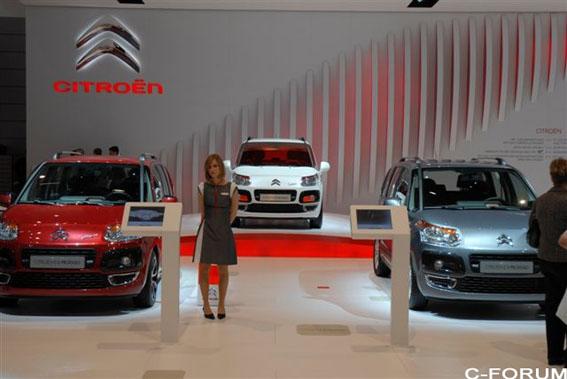 [SALON] Geneve 2009 - Salon international de l'auto 2110
