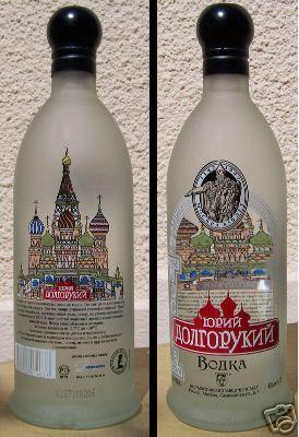 La vodka russe menacée par les géants mondiaux de l'alcool Vodka10