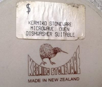 Kermiko Stoneware Pate dish Kermik12