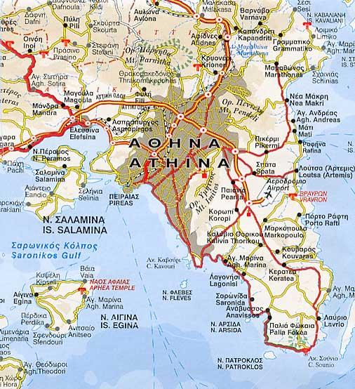 la politique énergétique de la Grèce Athens10