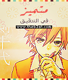 مانجا Detective xeno and the seven locked murder rooms - الفصل 3 Oouusu10