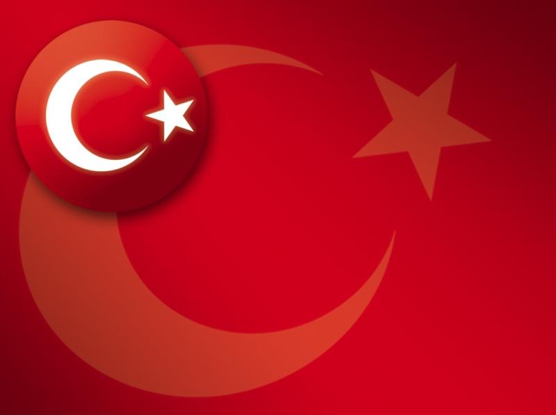 تركيا 2737c310