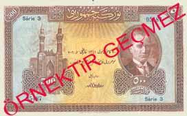 عملات تركية قديمة 67ep10