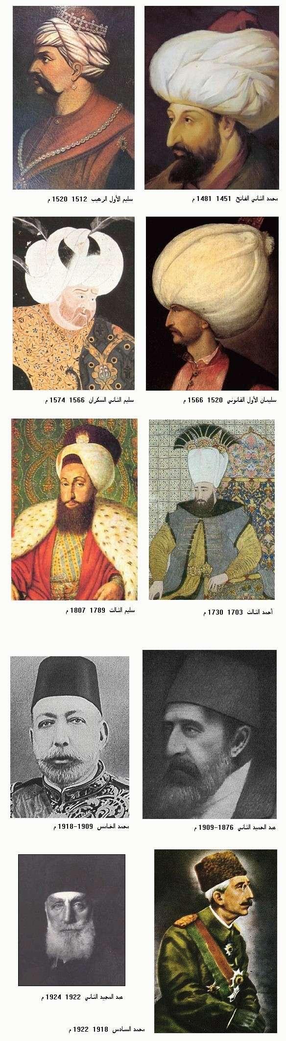 الحكام العثمانيون 98611