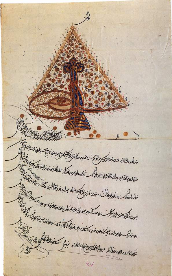 فرامانات عثمانية F_1610