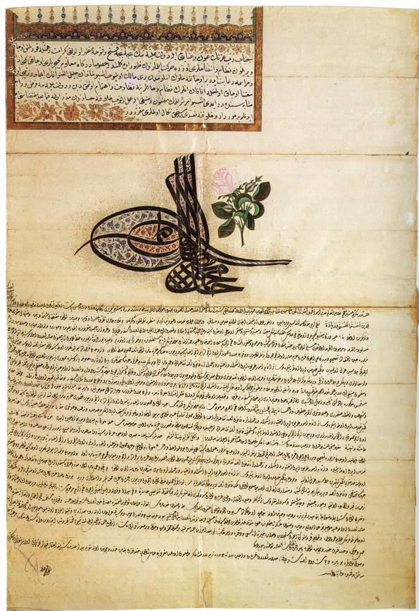 فرامانات عثمانية F_2710