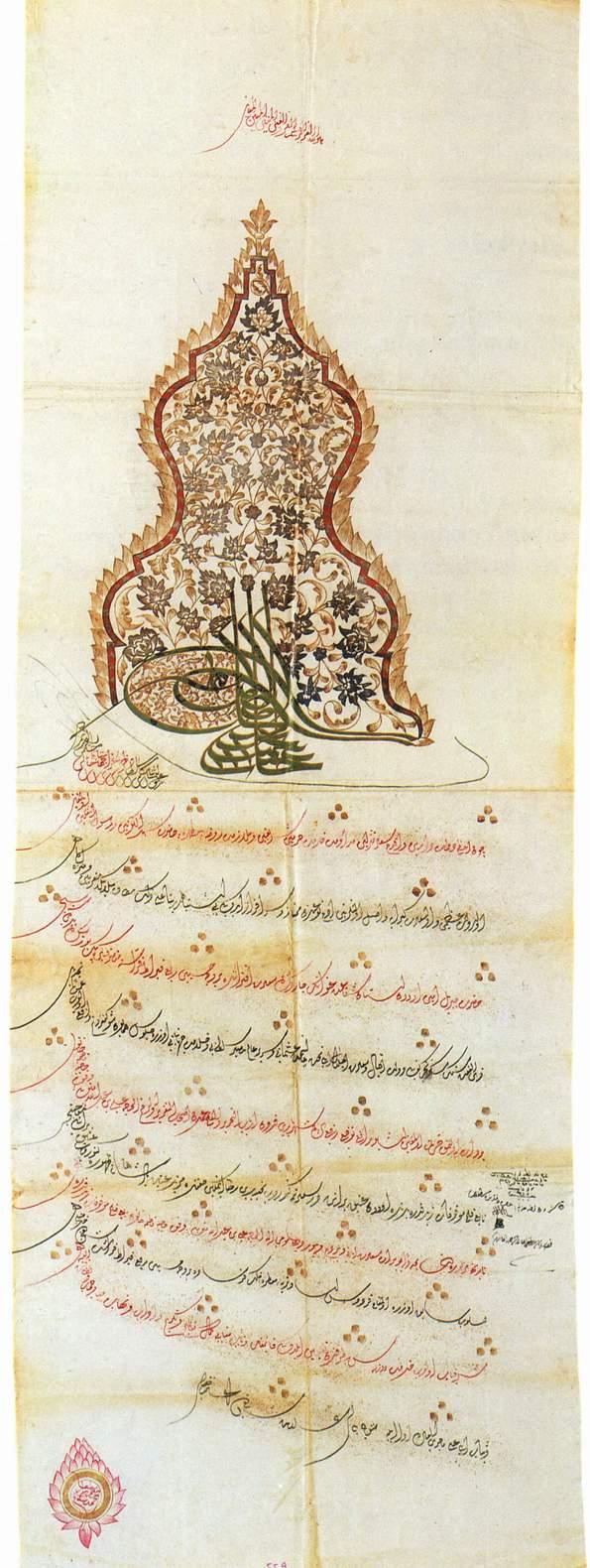 فرامانات عثمانية F_3910