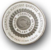 عملات تركية قديمة Tbmmxu10