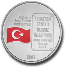 عملات تركية قديمة Unbena10