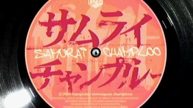 Samurai Champloo Samura22