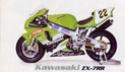 Kawasaki ZXR 750 Zx7rr_12