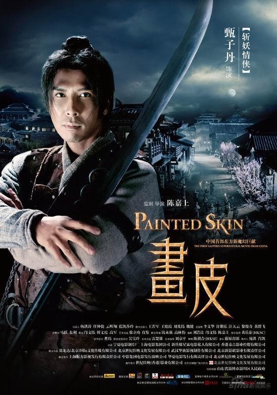 PAINTED SKIN-Bộ phim hoành tráng nhất TQ 2008!!!!!! Hb310