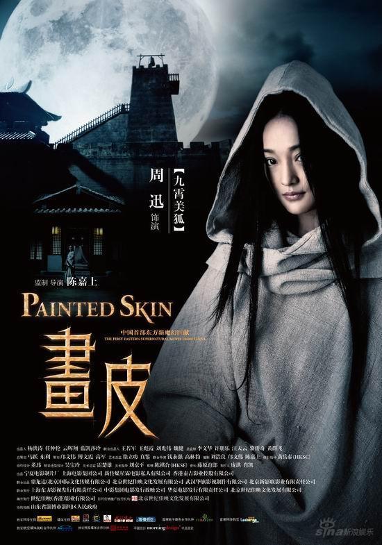 PAINTED SKIN-Bộ phim hoành tráng nhất TQ 2008!!!!!! Hb411