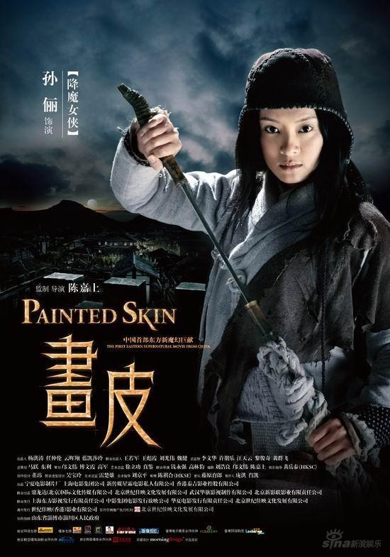 PAINTED SKIN-Bộ phim hoành tráng nhất TQ 2008!!!!!! Hb510