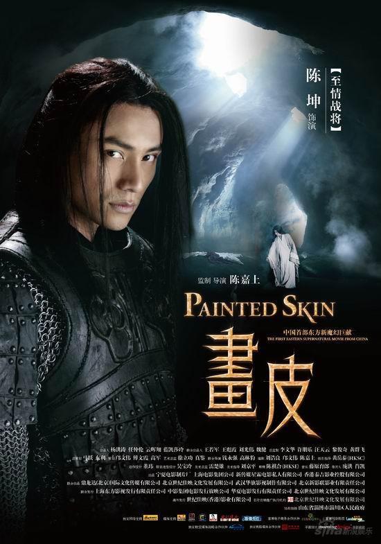 PAINTED SKIN-Bộ phim hoành tráng nhất TQ 2008!!!!!! Hb610