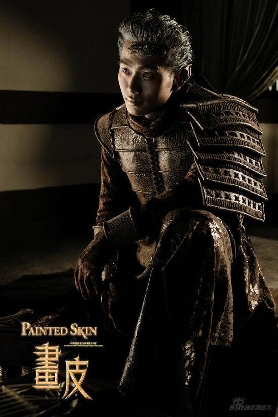 PAINTED SKIN-Bộ phim hoành tráng nhất TQ 2008!!!!!! Poster10