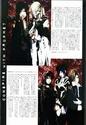 [Scans] Magazines Matenrou Opera Nega_810