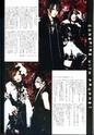 [Scans] Magazines Matenrou Opera Nega_811