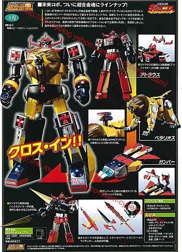 GX-59 Future Robo Daltanious 410