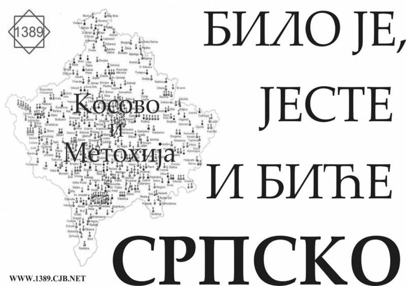 Kosovo je srce Srbije 3a10
