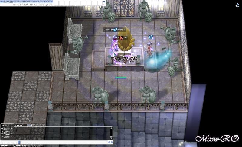 ГВ 15.11.08 Screen11
