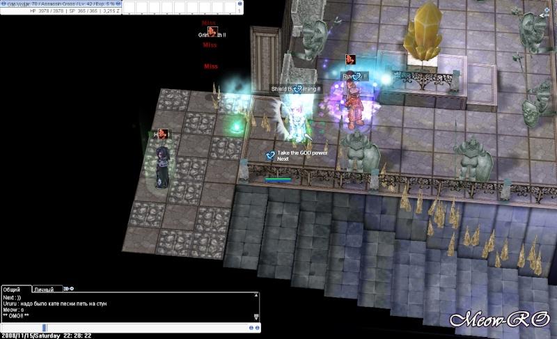 ГВ 15.11.08 Screen12