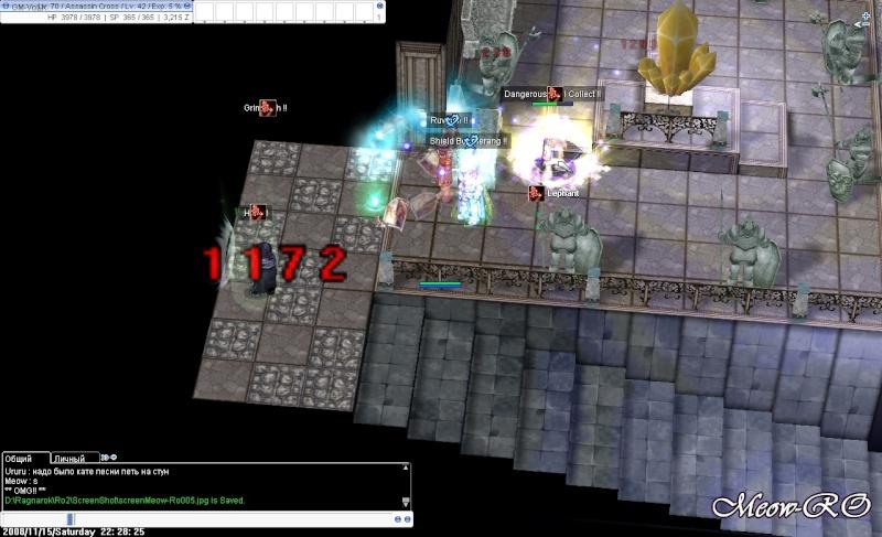 ГВ 15.11.08 Screen13