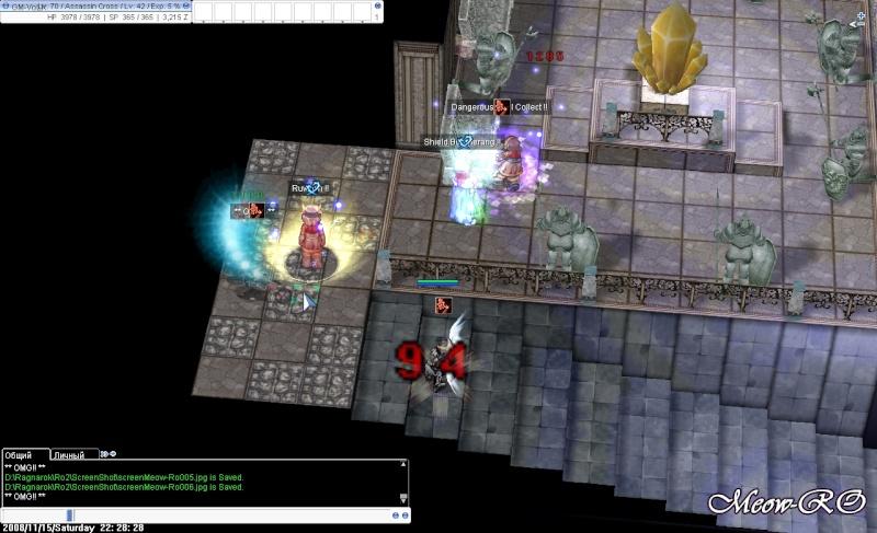 ГВ 15.11.08 Screen14