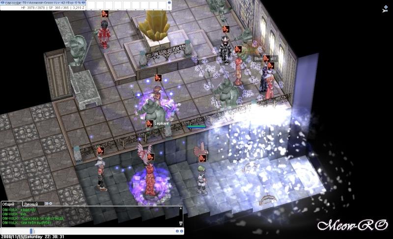 ГВ 15.11.08 Screen16