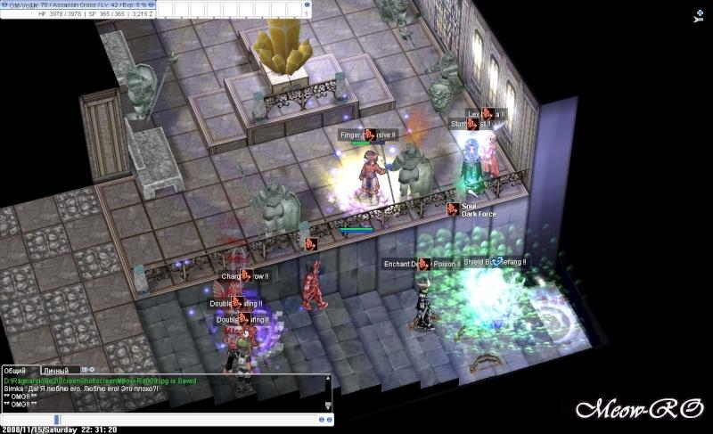 ГВ 15.11.08 Screen17