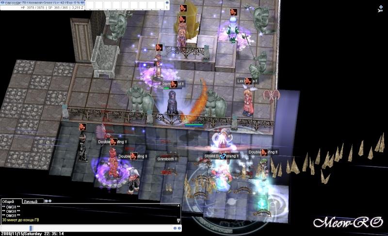 ГВ 15.11.08 Screen18