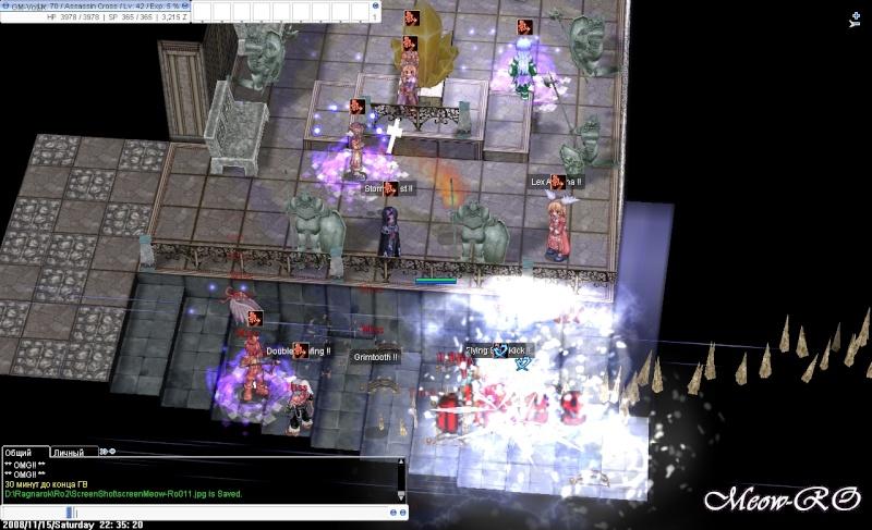 ГВ 15.11.08 Screen19
