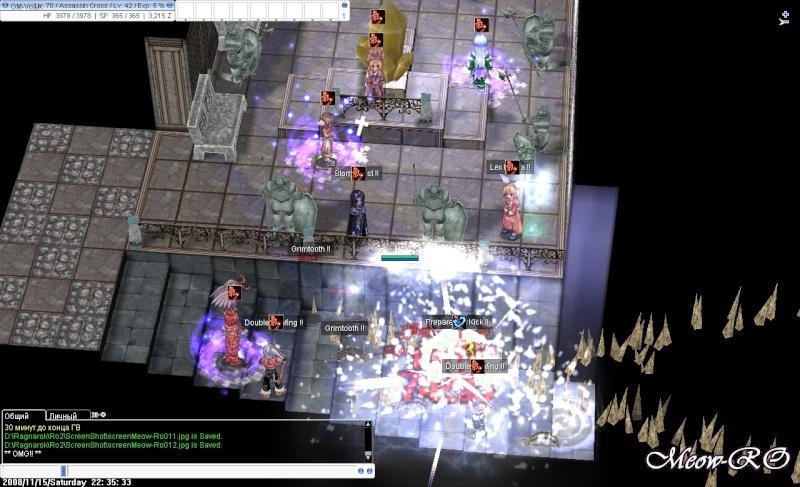 ГВ 15.11.08 Screen20