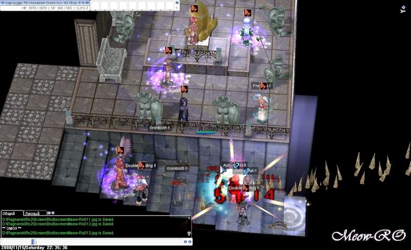 ГВ 15.11.08 Screen21