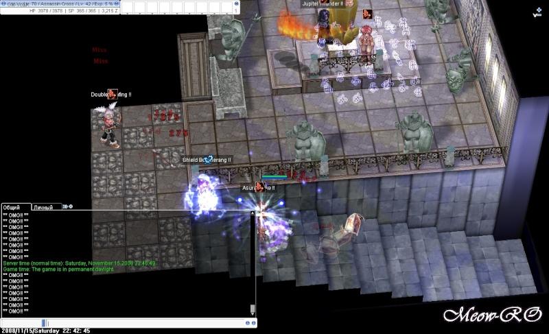 ГВ 15.11.08 Screen22