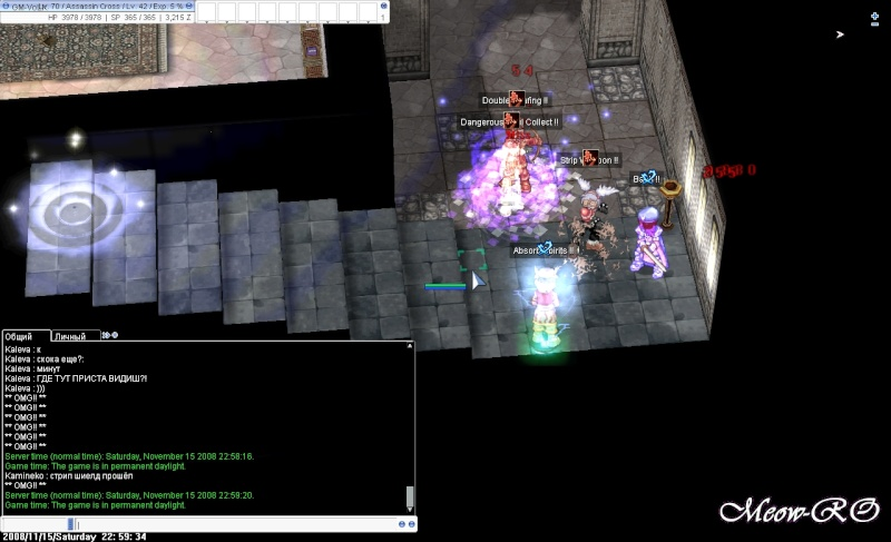 ГВ 15.11.08 Screen24