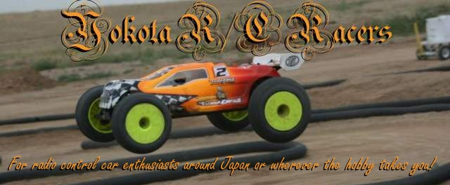 Yokota R/C Racers