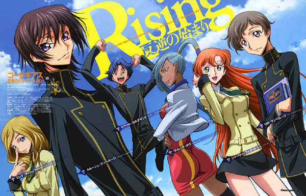 Code Disaster:Can Lelouch protect his friends Code2010