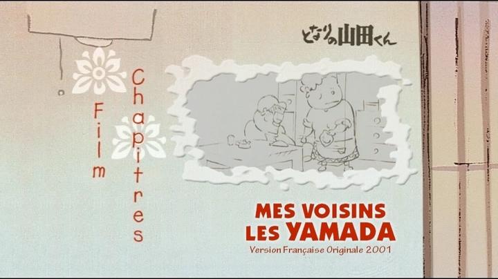 Projet des éditions de fans (DVD, HD, Bluray) : Les anciens doublages restaurés en qualité optimale ! - Page 2 Yamada11