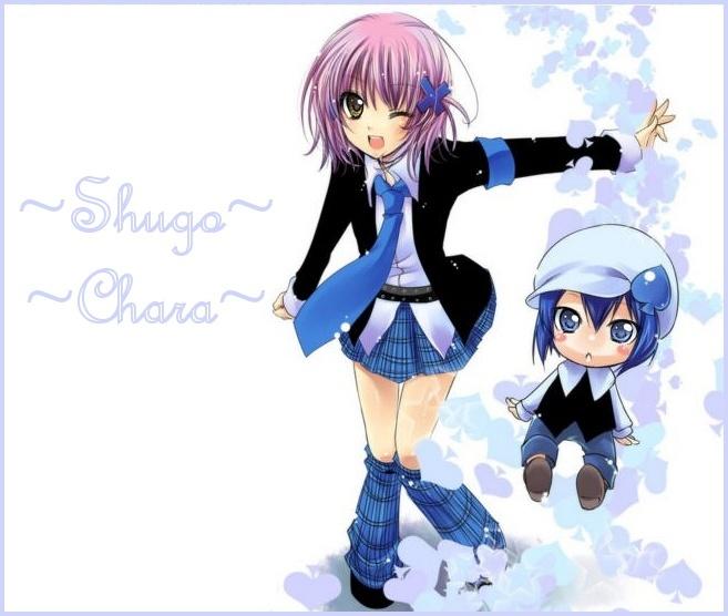 ~Shugo Chara~