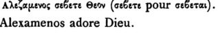 MÉMOIRE sur les instruments de la Passion de N.-S. J.C. - Page 6 Page_618